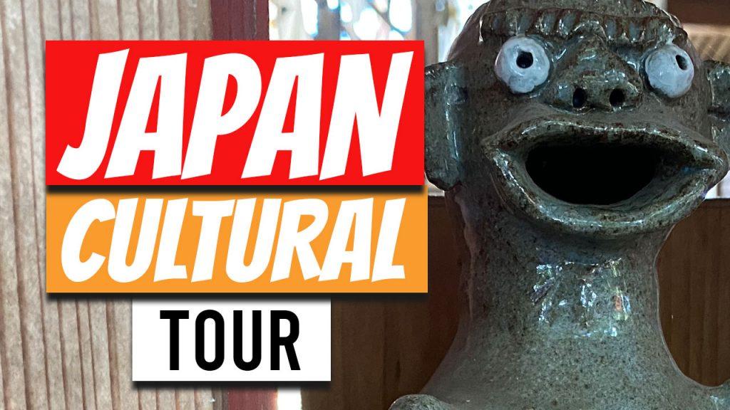 Japan Cultural Tour: Misawa and Hachinohe